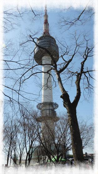 Torre N de Seúl, Namsan