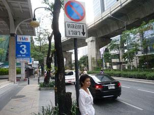 PULLMAN BANGKOK HOTEL G, Bangkok