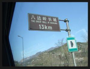 Beijing y sus lugres imperdibles