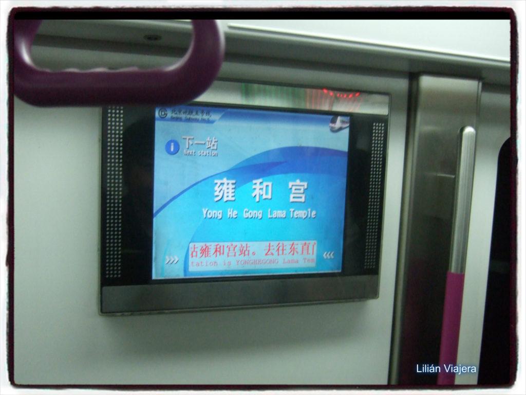 Cartel del Metro, Estación Yonghegong, Beijing