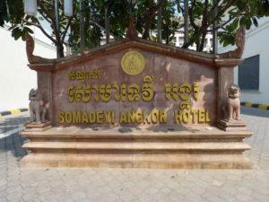 Hotel de Siem Reap