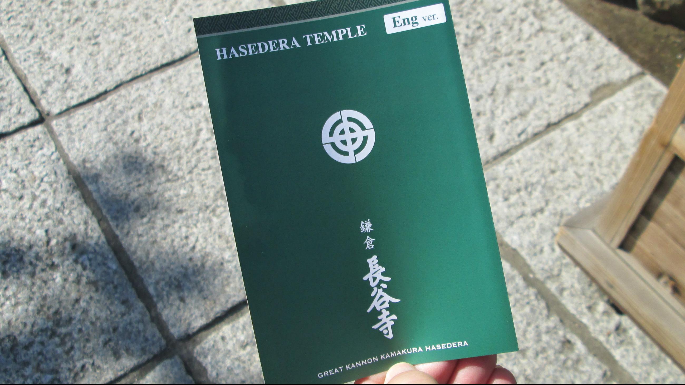 Kamakura, Gran Buda y Hasedera