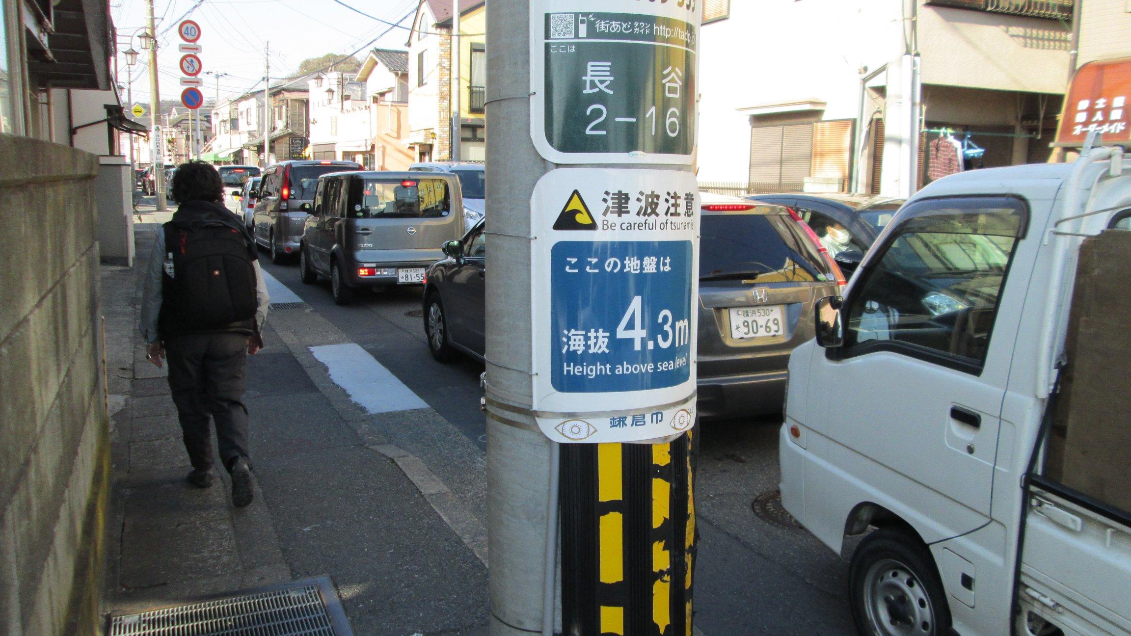 Ruta para visitar Kamakura, Japón