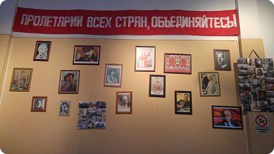 Bodegón ruso