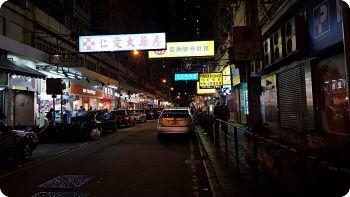 Hotel Dorsett Mongkok, HK