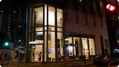 Hotel Dorsset Mongkok