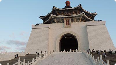 Salón Conmemorativo de Chiang Kai-Shek