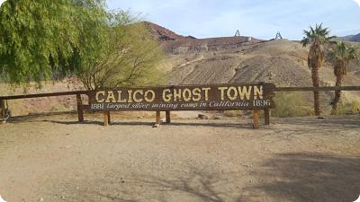 Calico, el Pueblo Fantasma