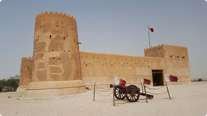 Fuerte Al Zubarah
